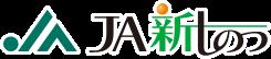 JA新しのつ(新篠津農業協同組合)