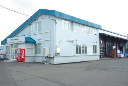 新篠津村農業振興センター